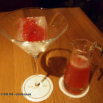 Strawberry sling at Bar Boulud, Mandarin Oriental, London