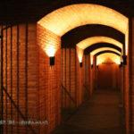 Corridor, Graham's, Oporto